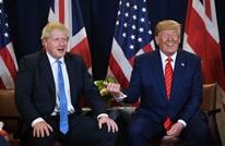 مجلة أمريكية: ماذا يعني تغير سياسة بريطانيا بالنسبة لنا؟
