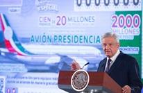 """طائرة الرئيس المكسيكي """"تؤرقه"""".. والحل في """"اليانصيب"""""""