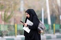 هجوم إلكتروني يؤدي لانقطاع خدمة الإنترنت مؤقتا في إيران