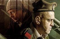 """""""بسبوسة بالقشطة"""".. فيلم جديد عن معاناة الاعتقال في مصر"""