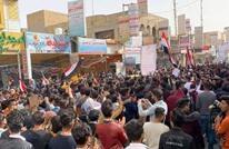 إضرابات طلابية في النجف ومسيرات بذي قار رفضا لعلاوي