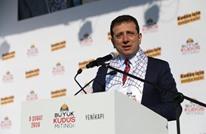 """إمام أوغلو: سنقف دائما مع الفلسطينيين.. ولا نقبل """"الصفقة"""""""