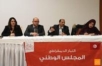"""""""التيار الديمقراطي"""" التونسي يواصل المشاورات مع الفخفاخ"""