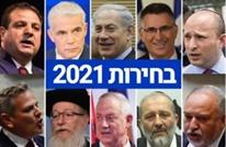 آخر استطلاعات الاحتلال حول نتائج انتخابات الكنيست المتوقعة