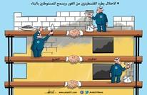 التطبيع وجرائم الاحتلال..