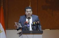 قوى وشخصيات مصرية تعلن تدشين كيان تنسيقي للمعارضة