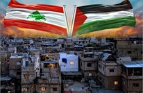 تقرير استراتيجي يدعو لإنقاذ اللاجئين الفلسطينيين في لبنان