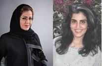 السلطات السعودية تفرج عن لجين الهذلول ونوف عبد العزيز