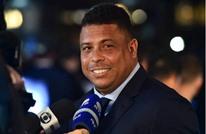 """رونالدو """"الظاهرة"""" يرشح هذا الفريق للفوز بدوري أبطال أوروبا"""