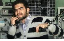 اعتقال دبلوماسي إيراني بتركيا.. متهم بعملية اغتيال (شاهد)