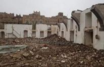 """""""الأوقاف اليمنية"""" تتهم الحوثيين بهدم مسجد تاريخي في صنعاء"""