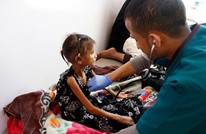 هكذا يتعلم أطفال اليمن بالقرب من جبهات القتال (فيديو)