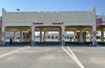 """استئناف حركة التجارة بين قطر والسعودية عبر منفذ """"أبو سمرة"""""""