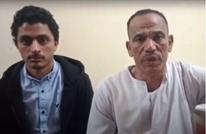 مصري يعود إلى أسرته بعد فقدانه قبل 21 عاما (فيديو)