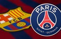 سان جيرمان يكشف عن قائمته لمواجهة برشلونة
