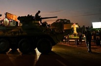 قتيلان باحتجاجات دموية في ميانمار.. وأوروبا تدين عنف الجيش