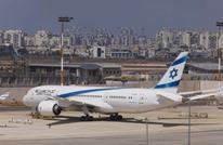 إذاعة عبرية: وفد أمني إسرائيلي زار الخرطوم الاثنين