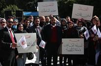 المحامون يصعدون احتجاجاتهم ضد قرارات عباس بشأن القضاء