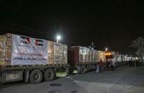 تيار دحلان يحتفي بوصول مساعدات إماراتية للتوزيع بغزة (شاهد)
