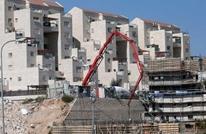 MEE: هل تدعم الإمارات تهويد القدس بتمويل وادي السيليكون؟