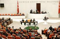 """""""عملية غارا"""" تثير جدلا ببرلمان تركيا.. من ضحايا """"المغارة""""؟"""