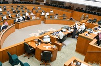 تعليق عمل برلمان الكويت وسط أزمة سياسية