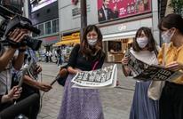 """الحزب الحاكم باليابان يسمح بـ""""مشاركة صامتة"""" للمرأة باجتماعاته"""