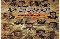 قوة مصر الناعمة.. قراءة في مقومات الازدهار وعوامل التراجع