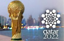 كورونا يؤجل مباريات تصفيات كأس العالم 2022 في آسيا