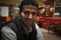 منظمة: صحفي مصري معتقل مهدد بفقدان سمعه وبصره