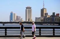 لماذا فشلت جهود مصر في تحديد النسل؟