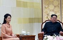 كشف تفاصيل سرية عن حياة زوجة زعيم كوريا الشمالية (شاهد)