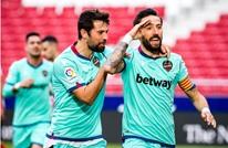 """أتلتيكو مدريد يتجرع """"خسارة قاسية"""" في الليغا"""