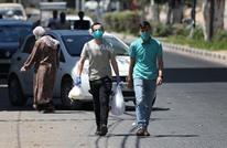 تقرير أممي: 2020 عام انتكاسات للفلسطينيين بسبب كورونا