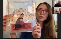 """""""في مسجدي"""".. كتاب للأطفال يعتلي الأكثر مبيعا على أمازون"""