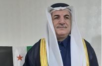 """""""عشائر سوريا"""" لعربي21: على المعارضة مغادرة """"الدستورية"""""""