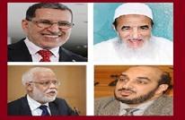 كيف قرأ الإسلاميون المغاربة العلمانية وصيغ التعامل معها؟