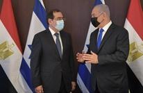 """نتنياهو يستقبل وزيرا مصريا ويرسل """"تحياته"""" لـ""""صديقه"""" السيسي"""