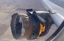 """""""بوينغ"""" توصي بوقف طائرات من طراز 777 بعد حادث في أمريكا"""