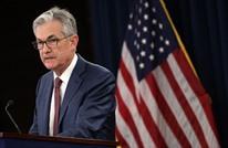 باول يدلي بشهادته عن اقتصاد أمريكا لأول مرة منذ تنصيب بايدن