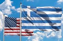 ما هدف أمريكا من زيادة قواعدها ونفوذها العسكري باليونان؟