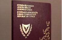 """برنامج لـ""""الجزيرة"""" يتسبب باحتجاجات واسعة في قبرص"""