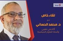 """أكاديمي مغربي لـ""""عربي21"""": تراكم الأزمات سيوّلد انفجارا هائلا"""