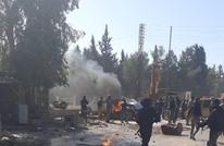 """4 قتلى وجرحى بتفجير """"مفخخة"""" شمال شرق سوريا"""