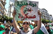 آلاف الجزائريين يتظاهرون بالجمعة الأولى لذكرى الحراك