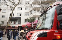 أم تركية تنقذ أطفالها من حريق برميهم من النافذة (شاهد)