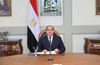 """رسوم جديدة بمصر تثير سخطا واسعا.. """"إتاوة من السيسي"""""""