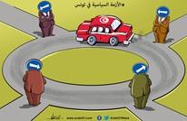 الأزمة في تونس