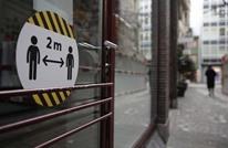 استقالة وزيرين بالأردن لمخالفتهما قوانين التجمع في ظل كورونا