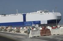 تقدير إسرائيلي: إيران خططت لضرب السفينة بالخليج بشكل مدروس